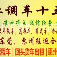 重庆江北到遵义13米 17米回程货车出租电话 重庆江北到遵义回程车出租