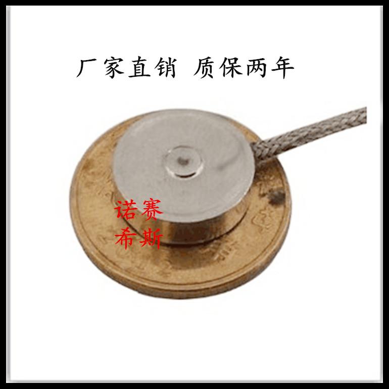 供应用于称重测力的小型测力称重传感器