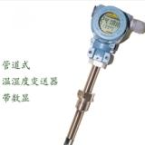AOB-332管道式温湿度变送器