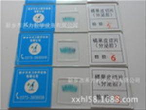 生物切片标本 微生物学切片 放线菌涂片 细菌涂片装片