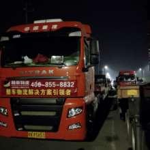 提供广州到青岛物流 提供广州到青岛整车,零担专线服务批发