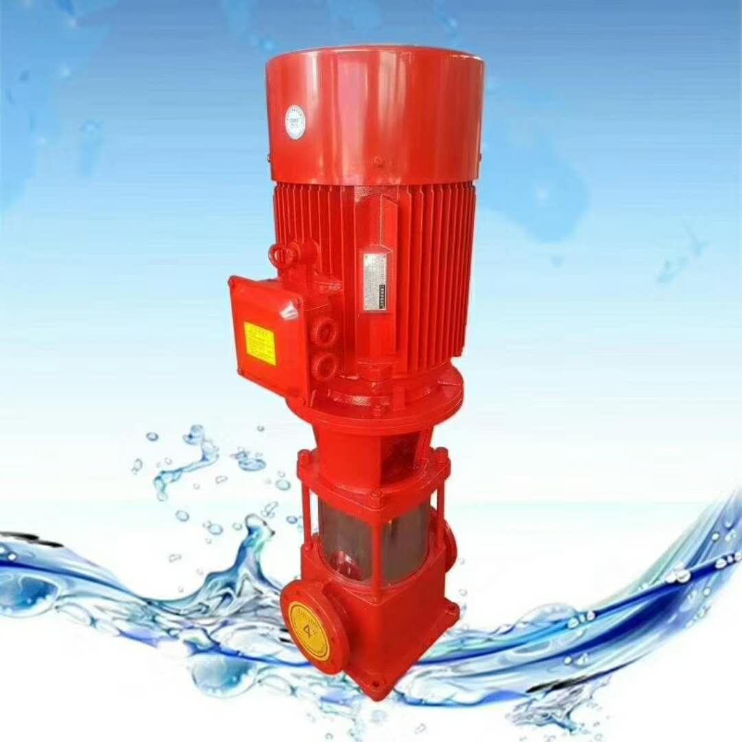 消防泵哪家好 上海品牌质量有保障 XBD消防水泵 管道泵 长轴消防泵 巡检柜等