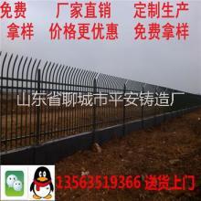 锌合金围栏实体厂家常年零售批发 质量保证 价格合理批发