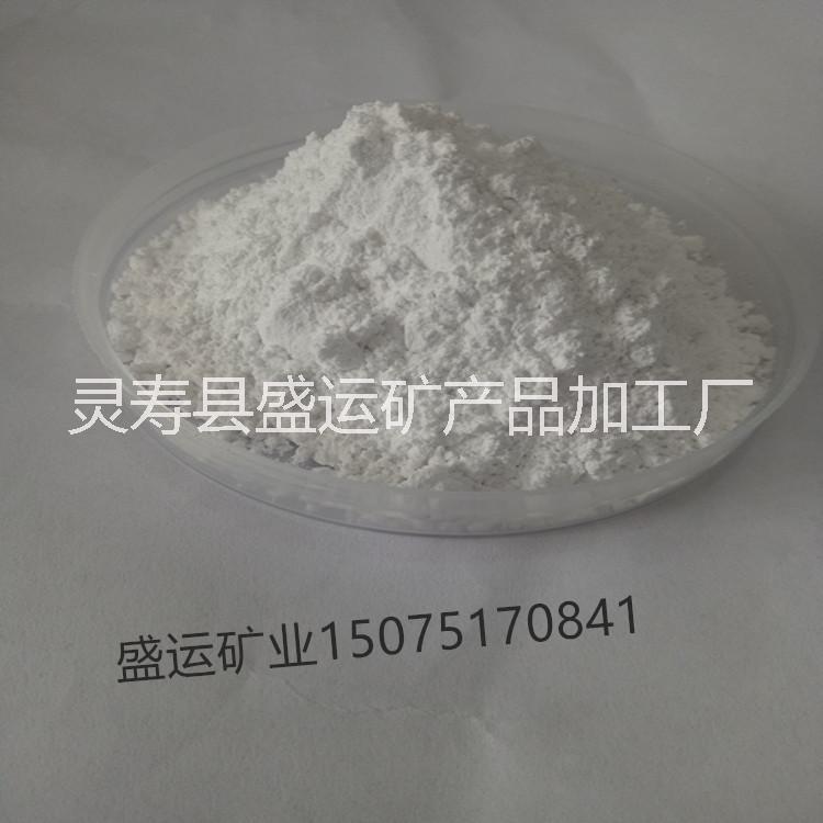 灵寿盛运厂家低价销售方解石重质碳酸钙  活性碳酸钙2500目高级涂料专用量大价优  超细轻质碳酸钙