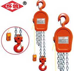 批发定做环链电动葫芦DHS  链条电动葫芦380V链条电动葫芦