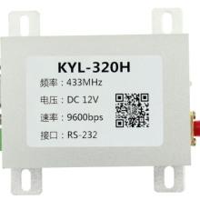 KYL-320H无线数传电台 5W 远程控制系统 可传7-10公里图片