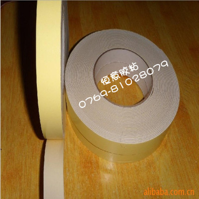 厂家供应环保超粘挂钩双面胶 持 久挂重泡棉胶贴(各种形状货发全国)