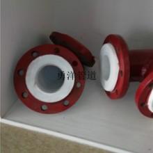 衬四氟(F4)防腐管道管件,生产厂家,批发价格优惠。批发