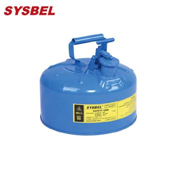蓝色安全罐SCAN001B 2.5加仑蓝色安全罐