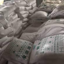 广西南宁、三聚氰胺、板材专用、25kg、1000kg包装 河北三聚氰胺阻燃剂 宿迁三聚氰胺胶水粘合剂