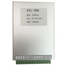 KYL-806 无线模块 模拟量0-5V/4-20MA无线采集器 传输距离可配置到20公里批发