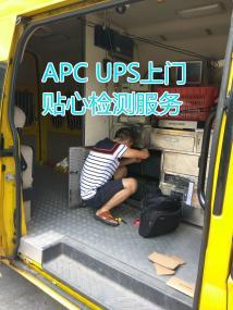 佛山UPS电源维修 APC UPS电源维修 山特UPS电源维修 佛山UPS电源维修