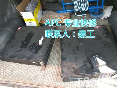 深圳UPS电源维修 深圳UPS电源安装 深圳UPS电源维修中心