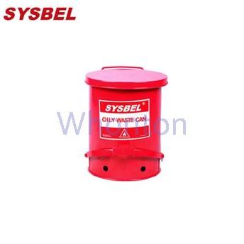 废弃物防火垃圾桶 Sysbel防火垃圾桶 防火垃圾桶WA8109100