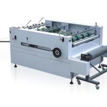 全自动拉纸分切机 高性能拉膜机拉纸分切机图片
