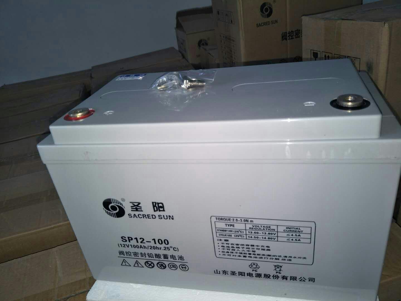 圣阳蓄电池 圣阳蓄电池sp12v系列 圣阳12v蓄电池 ups电源蓄电池 EPS直流屏蓄电池