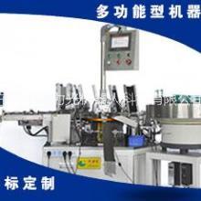 广东刀推组装机,自动化装置,美工刀刀片组装设备