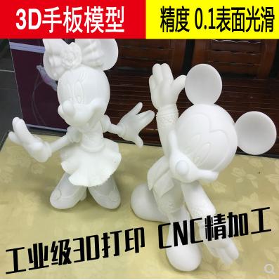 东莞3D手板模型厂家 3D手板模型报价 手板模型直销 手板模型供应商