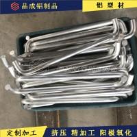 20mm铝圆棒折弯加工 CNC打孔加工 机械设备拉手 拖拉移门铝拉手