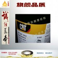 卡特彼勒机油CAT DEO 3E9900 15W-40专用发动机油 大量促销批发