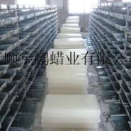 石蜡生产图片