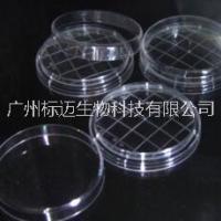 表面测试皿
