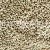 環保材料/天然小麥有麥香的塑膠原料 低碳環保小麥秸稈原料