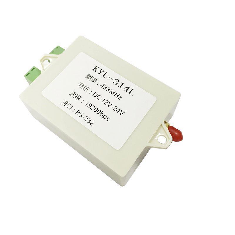 KYL-314L无线数传模块/RS232/RS485/1对多/1对1/传输1-3公里
