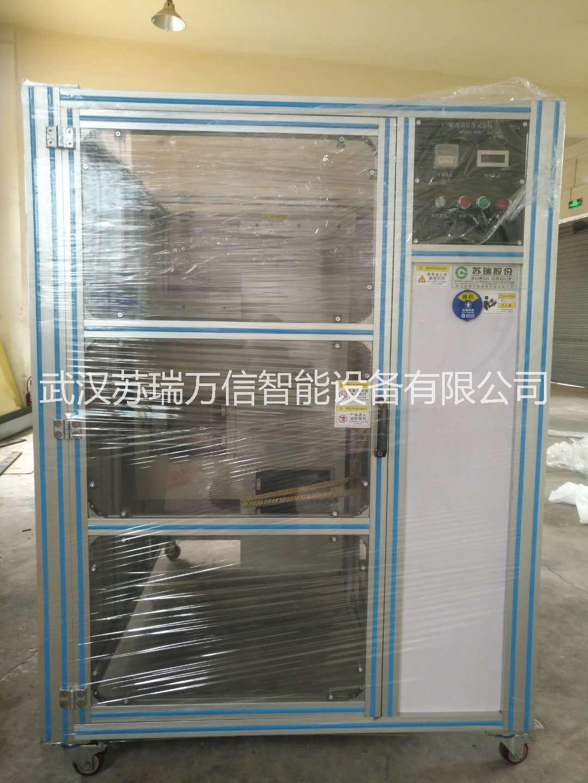 电池包热用设备厂商@武汉电池热测试机@电池包热用测试设备服务@湖北电池包热用测试设备