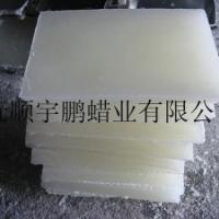 白石蜡60号58号工业蜡/白蜡/固体块蜡/颗粒蜡/全半精炼板蜡
