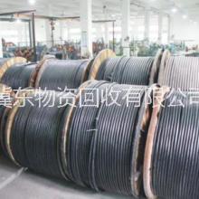 供应需求废旧电线电缆 河南省周口回收废旧电线电缆批发