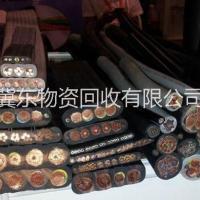 吉林省怀德镇回收废旧电线电缆