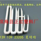 厂家直销 PTFE镊子 可以定制各种头 长度