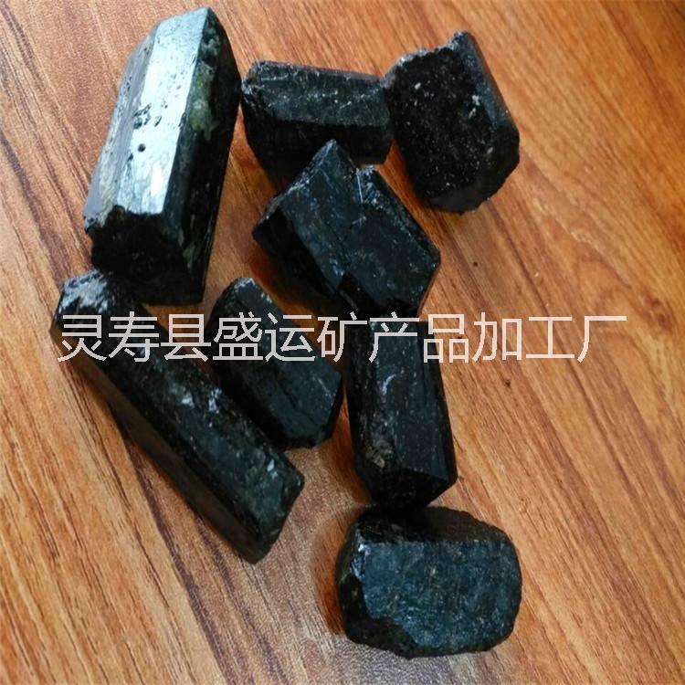 威海电气石厂家直销单晶体黑色铁电气石 托玛琳电气石 电气石颗粒 柱状电气石块  电气石粉 电气石原石 电气石颗粒