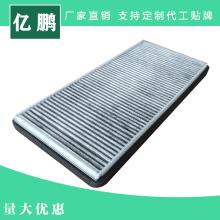宝马X5空调滤芯 E53 3.0i 4.4i 4.6is 4.8is(01-04) 路虎揽胜3代 汽车空调滤清器
