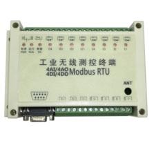 KYL-824L 混合4路模拟量/开关量采集/采集电压电流/远近距都是配置 4路开关量/4路模拟量采集器批发
