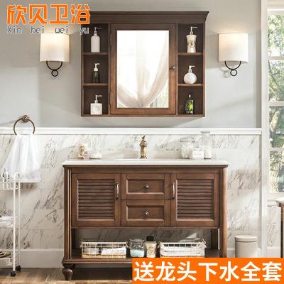 专业定制浴室柜卫浴组合 小户型新款橡木陶瓷盆落地式卫浴柜