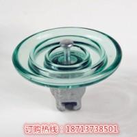 U70BS 标准型玻璃瓷瓶 U70BS玻璃绝缘子