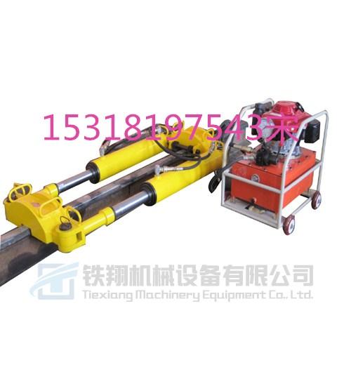 YLS-900液压钢轨拉伸机做工
