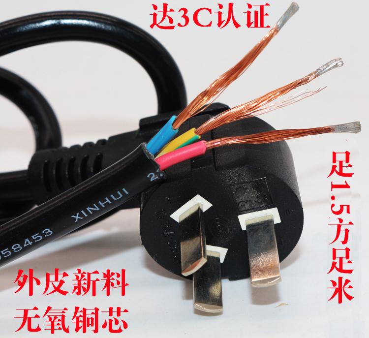 国标10A3*0.75电源线