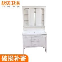 卫生间洗漱台洗手盆pvc卫浴柜 定制洁具洗手台柜