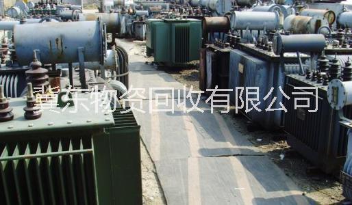 供应需求废旧变压器铜线咨询热线 内蒙古吐列毛都回收废旧变压器铜线