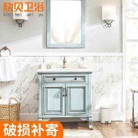 落地式卫浴柜组合洗漱台洗脸盆 美式乡村橡木镜柜组合卫生浴室柜