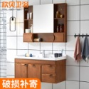 卫浴组合图片