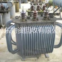 高价回收废旧变压器铜线 河南省登封市回收废旧变压器铜线批发