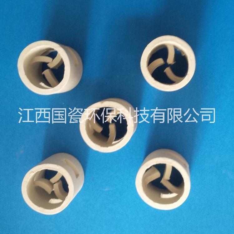 陶瓷鲍尔环填料 耐酸耐高温陶瓷填料