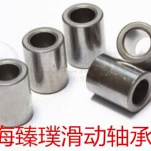 优质FZ1160铁基粉末冶金轴承