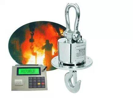 耐高温电子吊秤 辽宁厂家生产吊钩秤 质量保证 电子吊钩秤