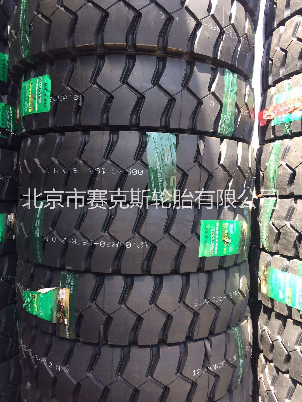 威獅轮胎1200R20 CB330