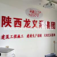 艺术壁漆 艺术涂料 环保 厂家